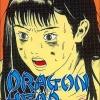 ドラゴンヘッド(1巻~3巻)感想